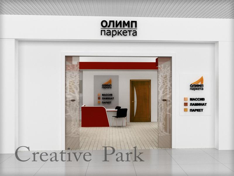 dizain park http hawaiidermatology com dizain dizain kuxni images htm ...