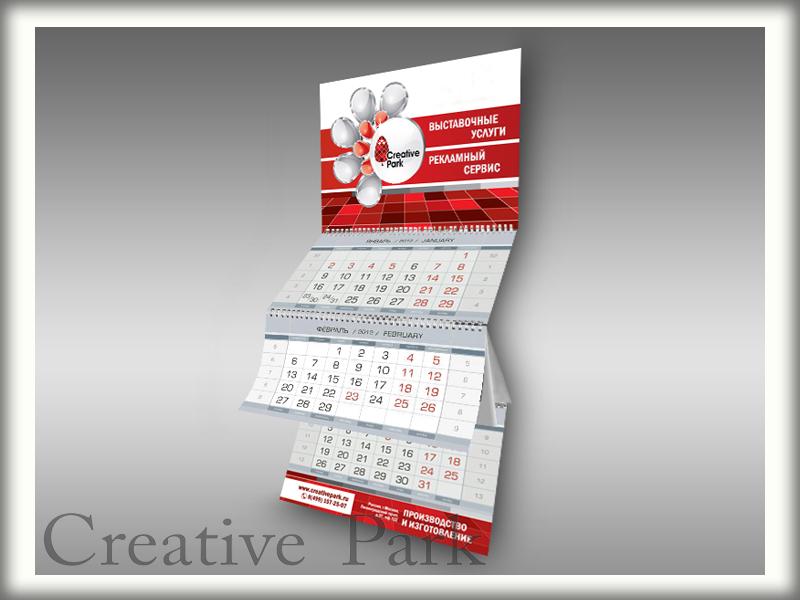 изготовить календарь с фото